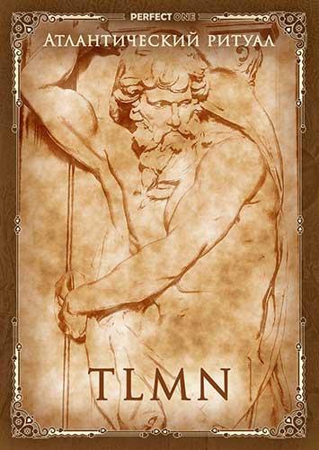Атлантический ритуал: TLMN