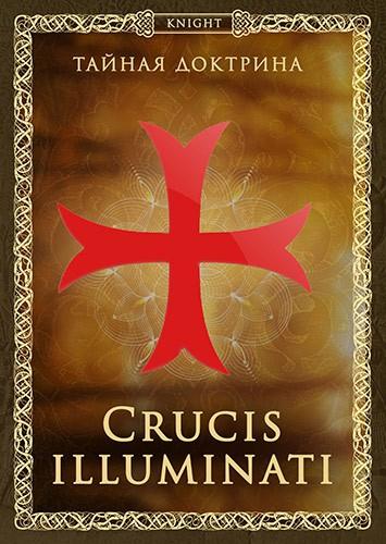 Crucis Illuminati
