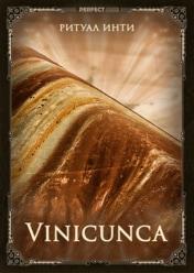 Vinicunga