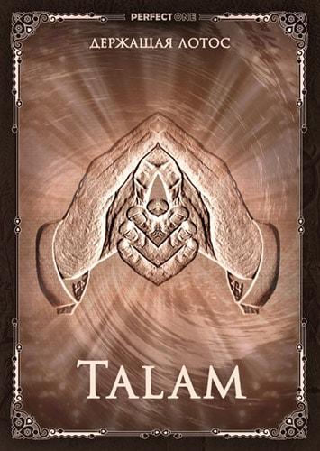 Talam