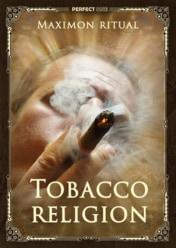 Табачная религия