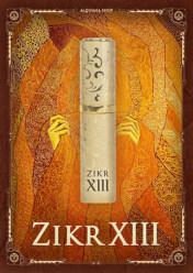 Духи «Зикр XIII»