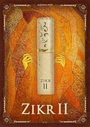 Духи «Зикр II»