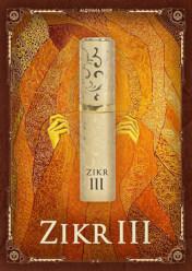 Духи «Зикр III»