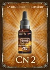 Кристаллический тоник Cn2