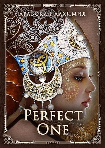 Духи «Perfect One»