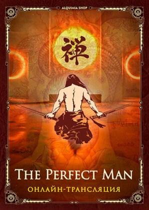 "Онлайн-трансляции ""The Perfect Man"""