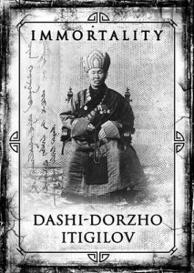 Dashi-Dorzho Itigilov