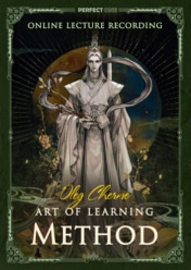 The Art of learning. Method
