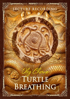 Development of Turtle breathing
