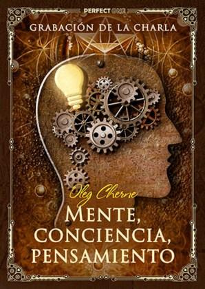 Oleg Cherne. Grabación de la charla «Cerebro, conciencia, pensamiento»