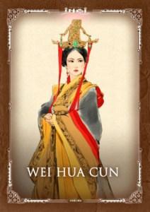 Вэй Хуацунь
